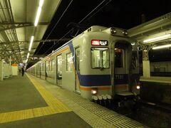 2021.07.24 和歌山市 大阪府を抜けて合法ゾーンの和歌山県に入った。やっと飲み食いができる。電車は折り返しなんばゆきになる。