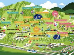 やって来たのは、プリンスのスキー場内にオープンしたところ、 「軽井沢あそびの森」です。