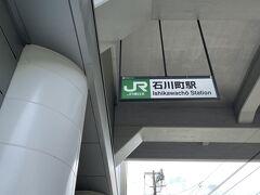 JR石川町駅からスタート  横浜→桜木町→関内→石川町 横浜から7分ぐらいで石川町に到着