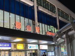 駅前に来ました~食える飯屋有るかなぁ?  当然ですが20時迄の店がほとんど…現在19:30