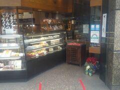 下町らしい和菓子屋