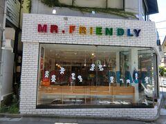 目黒までやってきました。  ここも来てみたかったcafeです。 Mr.フレンドリーの形をした可愛いキャラのパンケーキがあるんだよね