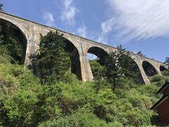 目的地はこの旧戸井線アーチ橋だ。