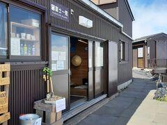 「富士一館」前に11:55到着です 富士山は小屋が多くいざとなれば水や食事ができるのでその分、荷物を少なくすることができそうです。
