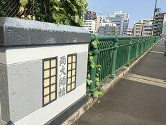 両大師橋の上からは、上野駅へ向かう電車を眺めることができ、東京スタイツリーも見えました。