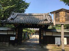 NHK大河ドラマ「青天を衝け」にも登場した寛永寺。 その寛永寺を開山した慈眼大師天海大僧正が祀られているという開山堂を訪れました。