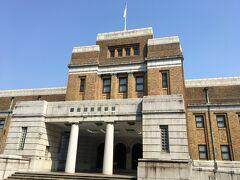 国立で最大級の総合科学博物館。 小さなお子さんを連れたファミリーが多く訪れていました。