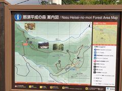 じゃあ、前回も冬場に訪れた那須平成の森近辺を散策しようということになって、そちらに向かってると「駒止の滝」の案内板が見えたので立ち寄ることに!
