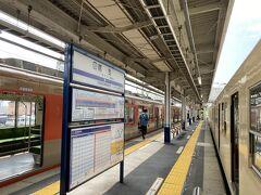 朝9時半前、越生駅に到着  和光市駅から30分弱の坂戸駅で乗り換えて、さらに約20分