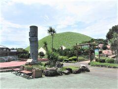 ◆伊豆シャボテン動物公園◆ 伊豆シャボテン動物公園は大室山のすぐ東の立地・・ 大室山のリフトが見えました。大室山とナビを入れた方がよかったかも・・