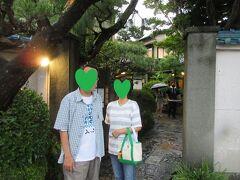 美味しく頂きました。 今度は熱田神宮にぜひ行こう。