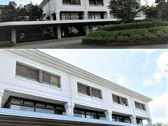 ◆伊豆マリオットホテル修善寺◆  東伊豆から中伊豆は遠い・・くねくね道。車は少ない。 温泉街修善寺を南下して、山に登っていく辺鄙なマリオット。以前は山道に木の枝で作った動物のモニュメントがあったのに、ありません・・ 到着は17時前。 こちらは川奈に比べて庶民的な車が多い。でも、建物から駐車場が近くて便利。