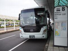 エアポートシャトル 鹿児島空港リムジン