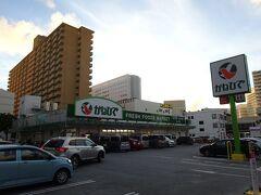 18:40 壺川駅周辺を散策  スーパーかねひで