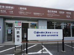 鉄輪バス停に到着です。 建物の中は観光案内所あり、バス切符売り場あり。 クーラー効いてます
