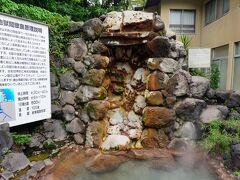 お次は龍巻地獄。間欠泉は別府市指定天然記念物となっています。 個人的には夫に一番これを見てもらいたかったです。  https://youtu.be/iy9dYE7VgEQ