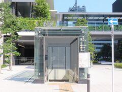 前回このエリアに来た時に利用した  新しい日比谷線の駅「虎ノ門ヒルズ」で下車
