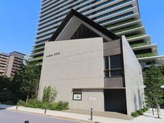 この地区は  「虎ノ門一丁目地区第一種市街地再開発事業A-2街区(教会棟)」にあたり  この建物は 日本基督教団芝教会の2020年にできた新会堂