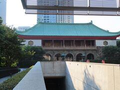 ホテルのタワー棟側から見た  大倉集古館の建物