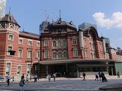 東京駅赤レンガ駅舎。いつ見ても赤レンガのレトロ感が良い。