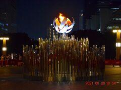 お~あった! 前回来たオリンピックの聖火台と同じ、国立競技場の聖火の1/3サイズで形状は同じものです。 https://www.youtube.com/watch?v=fX_U-7MTPRM