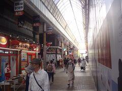 """大田区蒲田「あすと商店街」  """"TOKYO2020""""で 観光客期待していました。"""