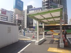 渋谷駅到着