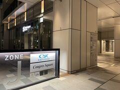 京急EXインはこの周辺に3件あるので間違えないようにしないとね。 私たちが泊るのは「羽田イノベーション」  先に着いていたるなさんが駅からの行き方をLINEで教えてくれていたので、迷わず到着。  ★京急EXイン羽田イノベーションシティ https://www.keikyu-exinn.co.jp/hotel/innovation-city/