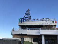 マリンゲート塩釜  時間あったら、松島まで乗って行きたいくらい