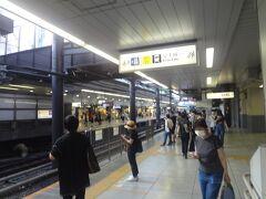 帰りは 明大前経由で 新宿に向かいます。 *明大前/井の頭線ホ-ム