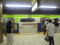 新宿駅で下車して 大江戸線に乗り換えします。