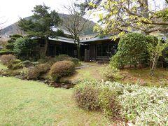 貴賓館には庭園があります。