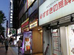 すすきのを二人でフラフラ散策。 お店を写すのはチョッと遠慮して、、3件並んだ無料案内所はご立派! 歌舞伎町でも見たことありますが、一番強烈だったのは福岡市の中洲、、かな?キャバクラやホストクラブがギンギラギンでした。  ツレはシュークリーム、私はビールを買ってホテルに戻ります。 おやすみなさい。