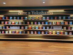 レストランを出て、横浜ニューマンの中を散策。 横浜の観光案内コーナに、横浜の色々な個性をデザインしたオリジナルのイラスト缶がたくさん並んでいて、驚き。