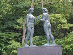 湖畔遊歩道の終点に乙女の像があります。
