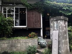 長谷駅から近いCafe坂の下です。ここは最後から2番目の恋のロケ地になったカフェです。 隠れ家すぎて見つけるのが大変でしたが人が全然いませんでした。