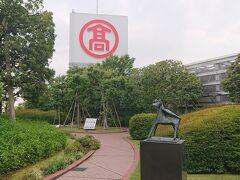 高島屋の屋上を回ると、「ジョイナスの森彫刻公園」があります。