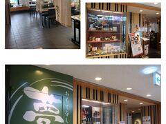 営業していないのなら仕方ない、お隣の『夢かぐら』へ。 こちらも行きたいと思っていたお店なんでノープロブレム(笑) 空港で宮崎グルメが食べられるのは事前にチェック済★  【夢かぐら】 https://www.miyazaki-airport.co.jp/eat/yumekagura