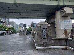 久し振りの大阪。 大阪は若い頃から大好きで、10数回来ている。でもこの辺は初めて。 ホテルは北浜だけど途中の街並みや建築物を見てみたいので梅田駅から歩いてみた。応援グッズとテレワーク用のPCが邪魔だけれど、荷物自体は少ない。  大江橋 重要文化財(建築物) 昭和10年4月竣工
