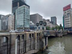 淀屋橋 重要文化財(建築物) 昭和10年4月竣工