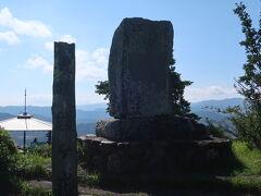 賤ヶ岳古戦場の碑