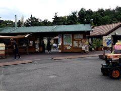 こちらが、「伊賀の里 モクモク手づくりファーム」の入口です。