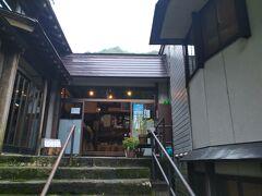 普通な旅館ですが、 山小屋の味わいが楽しめます。