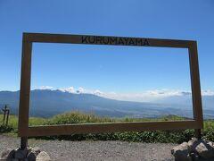 車山高原・・・山頂は日本の名山を見渡す360度の絶景  標高1925mの主峰である車山一帯の高原  車山高原展望リフトを乗り継いで、リフト終点から山頂まではわずか徒歩5分  昨年冬にはスカイテラスがオープン  八ヶ岳や南アルプスがほぼ正面に見える絶景のロケーション  運が良ければ富士山も見えるそうです