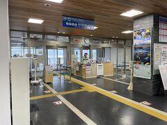 15分ほどで桜島に到着