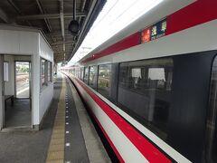 上り特急りょうもう号、赤城発の浅草行き。 赤城駅から乗るのはたぶん初めてだと思う。