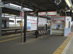 伊勢崎線と合流して、太田駅に停車。 規模の大きな高架駅で、この駅始発のりょうもう号もあって、ここから乗車する人も多かった。