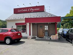 お昼を食べようと思っていたカフェです。サンドイッチが人気のお店です。