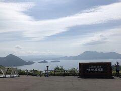 ウィンザーホテル洞爺を出発してバスで10分。サイロ展望台着。洞爺湖に浮かぶ島々が見えるお土産物屋さんです。