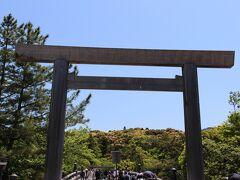 伊勢神宮内宮へと、やってまいりました。 正式には、皇大神宮というそうです。